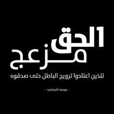 يوسف السباعي