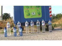 Ταξίδι των πλαστικών μπουκαλιών