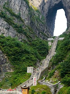 "Tianmen Mountain ""Heaven's Gate"", China"