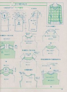 LADY BOUTIQUE 2013-08 Bodice Pattern, Tunic Pattern, Japanese Sewing Patterns, Sewing Blouses, Shirt Tutorial, Collor, Japanese Books, Book And Magazine, Sewing Class