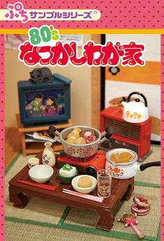 Puchi 80s Nostalgia Japanese Life Re-Ment miniature blind box 1