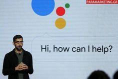 Google Duplex: Τι επιπτώσεις έχει στο SEO; Η επανάσταση των μηχανών έχει έρθει λίγο νωρίτερα από ότι νομίζαμε. Στις 9 Μαΐου στο ετήσιο συνέδριο προγραμματιστών Google I/O, η Google παρουσίασε την νέα τεχνολογία μίμησης της ανθρώπινης φωνής, το Google Duplex. Αν και όπως ισχυρίζεται η ίδια η Google η τεχνολογία βρίσκεται σε πειραματική ανάπτυξη ακόμα …