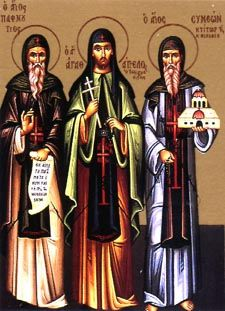 19Apr. The Monkmartyr Agathangelus, in the world Athanasius, was born in the city of Enos, Thrace, and was raised in a strict Orthodox family....He was beheaded at the fifth hour of the morning by the Turks, on April 19, 1818. Christians gathered up the holy relics of the martyr and buried them in the city of Smyrna, in the church of the Great Martyr George.