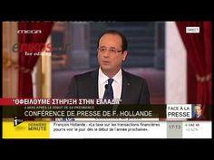 Hollande: Οφείλουμε στήριξη στην Ελλάδα http://politicanea.blogspot.gr/2012/11/hollande.html