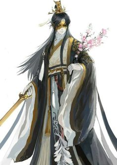 Thái Tử Duyệt Thần