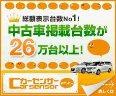 新車・未使用車 ローン金利2.9%~最大120回まで!金利が安いから車も安く買える!   レンタカーのテラモレンタカー