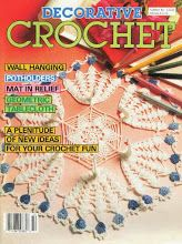 Decorative Crochet Magazines 10 - Gitte Andersen - Picasa ウェブ アルバム