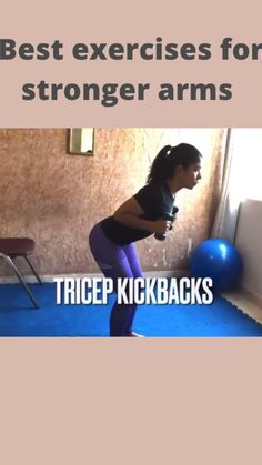 At Home Workouts For Women, Beginner Workout At Home, Workout For Beginners, Fitness Goals, Fitness Tips, Fitness Motivation, Dumbbell Arm Workout, Strong Arms, Stretching Exercises