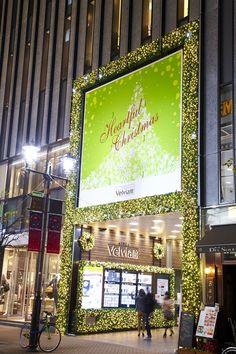 銀座ベルビア館のクリスマスイルミネーション