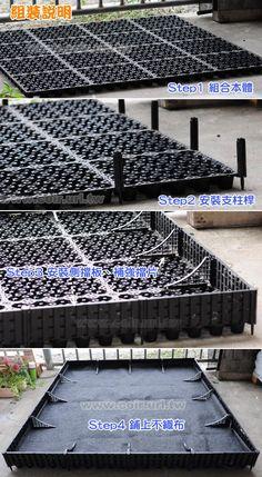 《綠屋頂》蓄水底盤主體35x35cm-花園城堡園藝資材倉庫★