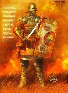 Drungarios 1453 . Rys. Christos Giannopoulos