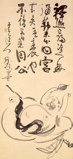 布袋さま2(『布袋画賛』 仙厓義梵 画)