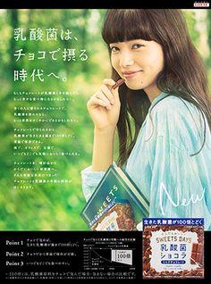 ADVERTISING | OSAMU YOKONAMI PHOTOGRAPHER
