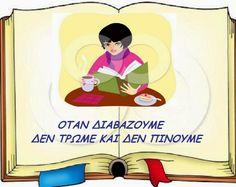 Kai, Family Guy, Clip Art, Education, School, Illustration, Books, Fictional Characters, Libros