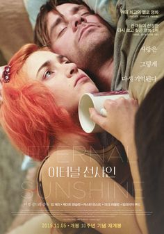 이터널 선샤인 _ Eternal Sunshine Of The Spotless Mind - - P Y G M A L I O N -