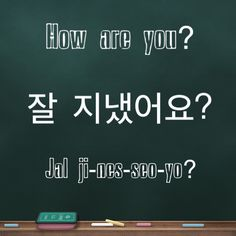 Learning Korean / greetings / How are you?