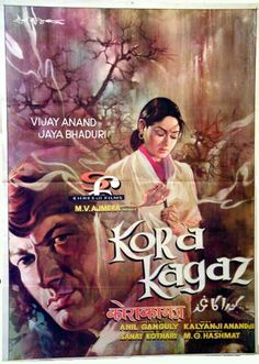 Kora Kagaz (1974)
