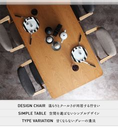 北欧モダンデザインダイニング Juhana【ユハナ】5点セット テーブルW150【沖縄・離島も送料無料】 Peanuts, Chairs, Tire Chairs, Chair, Side Chairs