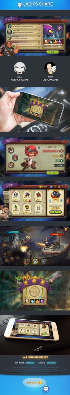 Game Interface, Interface Design, Game Ui Design, Ux Design, 2d Game Art, Game Gui, Portfolio Presentation, Game Props, Mobile Art