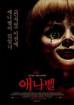 Annabelle Full Movie Online 2014