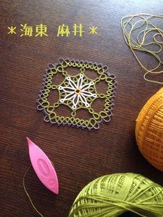 Needle Tatting, Tatting Lace, Christmas Angels, Christmas Ornaments, Tatting Tutorial, Tatting Patterns, Lace Making, Thread Crochet, Doilies