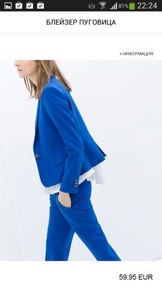 Electric blue Zara