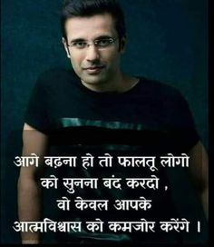 Friendship Quotes and Selection of Right Friends – Viral Gossip Buddha Quotes Life, Real Life Quotes, Life Lesson Quotes, Reality Quotes, Motivational Picture Quotes, Inspirational Quotes About Success, Inspirational Quotes Pictures, Motivational Thoughts, Sandeep Maheshwari Quotes