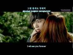 [Faith OST] SUNG HOON - I SEE YOU [ENGSUB + Romanization + Hangul] - YouTube