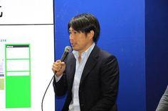 望月代表、Japan IT Weekで入籍を公表