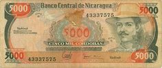 Front of 5000 cordobas note (Nicaragua)