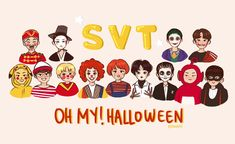 Instagram Editing Apps, Seventeen Wallpapers, Mingyu Seventeen, Hip Hop, Kpop Fanart, Jeonghan, Woozi, Cute Stickers, My Idol