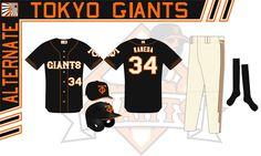 Baseball Uniforms, Baseball Jerseys, Nippon Professional Baseball, Tokyo, Chains, Baseball Shirts, Tokyo Japan, Chain