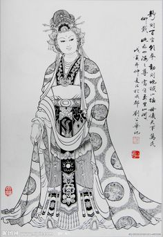 Her name is Wu Zetian. She is the first queen in the history of China. and she is the only queen in the ancient of China. Historical Art, Historical Costume, Chinese Culture, Chinese Art, Geisha, Wu Zetian, Science Festival, Creative Pictures, Cool Backgrounds