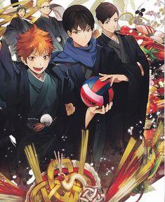 Orka (mangaka), Haikyuu!!, Haikyuu!! Food Illustration Book, Chikara Ennoshita, Tadashi Yamaguchi