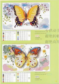 """ru / Фото - бабочки - irisha-ira """"Cross-stitch Beautiful Butterflies, part Gallery."""", """"Butterflies - oh these are pretty!"""", """"Saved to MS. Counted Cross Stitch Patterns, Cross Stitch Designs, Cross Stitch Embroidery, Embroidery Patterns, Cross Stitch Boards, Cross Stitch Needles, Butterfly Cross Stitch, Cross Stitch Flowers, Cross Stitch Animals"""