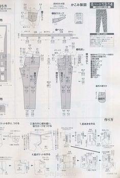 giftjap.info - Интернет-магазин   Japanese book and magazine handicrafts - FEMALE SUMMER № 411 2013
