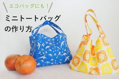 Craft Bags, Free Paper, Pattern Paper, Easy Crafts, Slippers, Tote Bag, Sewing, Knitting, Fabric