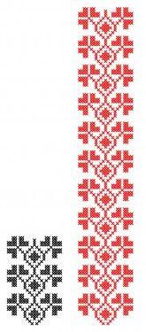Poze MP153 Cross Stitch Borders, Cross Stitch Patterns, Hand Embroidery, Needlework, Tapestry, Chart, Sewing, Knitting, Monogram