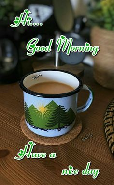 Gud Morning Wishes, Happy Tuesday Morning, Good Morning World, Good Morning Good Night, Happy Day, Good Morning Inspirational Quotes, Good Morning Quotes, Afternoon Quotes, Good Morning Images Download