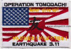 Operation Tomodachi http://toriton.blog2.fc2.com/blog-entry-2030.html