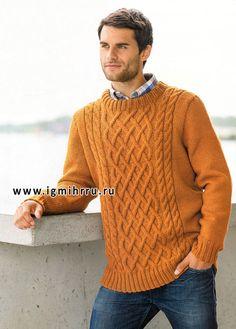 Теплый мужской пуловер с рельефным узором, от финских дизайнеров. Спицы