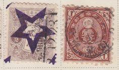 old stamps - Google-søgning