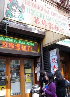 Ice Cream Factory, China Town, New York City ..... yummy homemade ice cream. Ice cream with a Chinese twist, in flavors such as almond cookie, lychee, and taro, as well as more traditional flavors. http://www.chinatownicecreamfactory.com/.