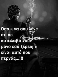 Greek Quotes, Favorite Quotes, Love, Feelings, Words, Black Velvet, Angel, Crafts, Diy