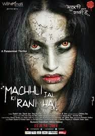 All Information: Machhli Jal Ki Rani Hai Movie Mp3 Song And Lyris F...