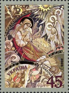 Christmas stamp of Ukraine. 2003.