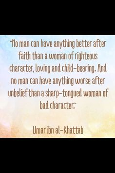 Quotes Sahabat, Hindi Quotes, Islamic Quotes, Qoutes, Life Quotes, Alhamdulillah, Hadith, Sufi Saints, Islam Women