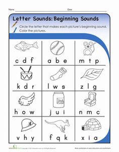 Area Of A Circle Worksheets Write The Missing Letter Breakfast Time  Breakfast Time  First Grade Word Problems Worksheet Word with Color By Number Worksheets Letter Sounds Beginning Sounds Phonics Worksheetswriting  Word Game Worksheets