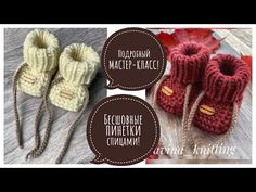 Knitting Socks, Knitted Hats, Winter Hats, Crochet Patterns, Quilts, Youtube, Scrappy Quilts, Head Bands, Baby Shoes