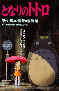 Affiche du film manga Mon voisin Totoro - acheter Affiche du film manga Mon voisin Totoro (7379) - affiches-et-posters.com
